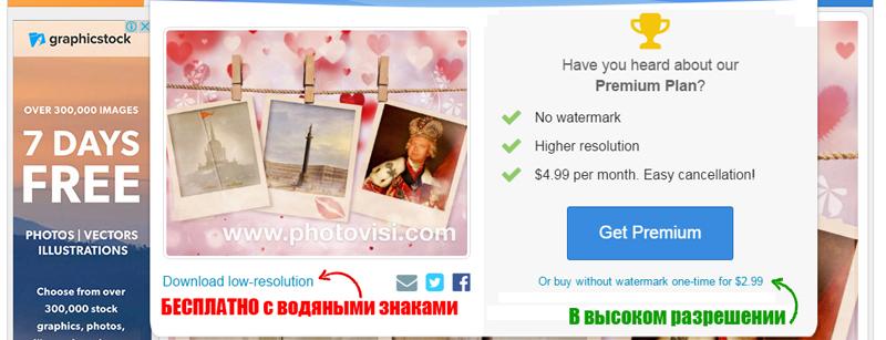 Репродукции картин в высоком разрешении скачать бесплатно